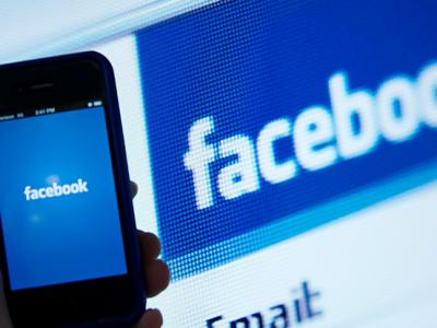 Ya te puedes divorciar a través de Facebook